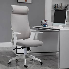 Vinsetto Cadeira ergonômica giratória altura ajustável e reclinável até 120º posição de bloqueio 64x61x120,9-128,9 cm Cinza